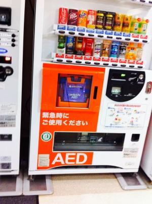 AEDの普及